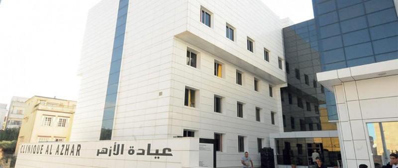 Installation d'une station de distribution des chaines en numérique à clinique al azhar dely braim